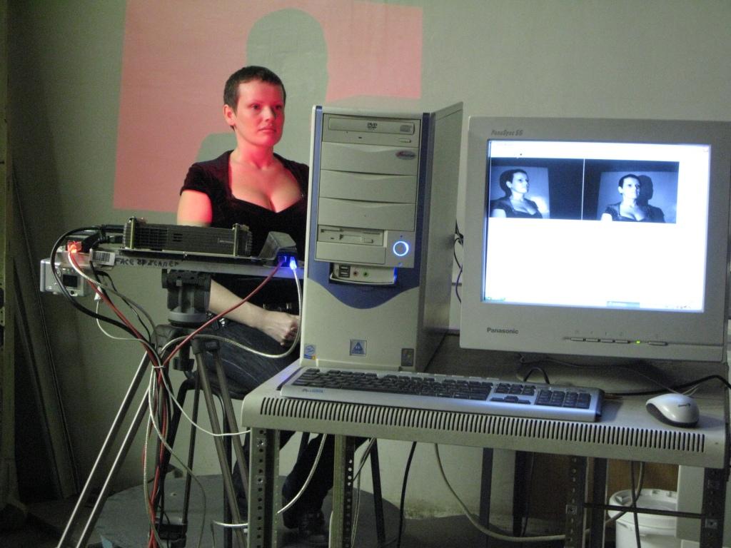 Сканирование пациента на консультации