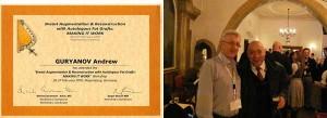 Мировой лидер, разработчик метода липофилинга груди Roger Khouri, Florida. Мы одни из первых, кто у него обучался.