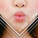 V-line - что это? Новая статья на сайте!